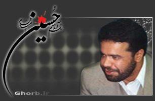 حاج محمود کریمی – قرب