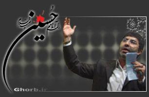 محمد رضا طاهری – قرب