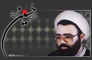 حجه الاسلام والمسلمین دانشمند – ماتم کده